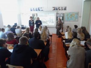 Подвиг Ленинграда итог урока