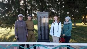 У памятника участникам Первой мировой войны